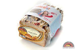 baker-pekaren-komarno-24
